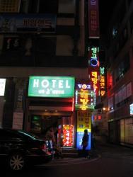 スー観光ホテル