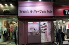 French & New York Sole南浦洞